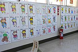 幼稚園児のぬり絵